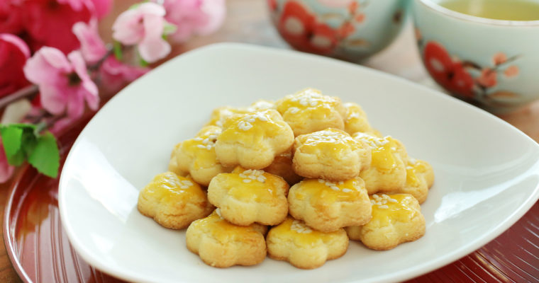 Salted Egg Yolk Cookies